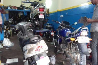 bike ser